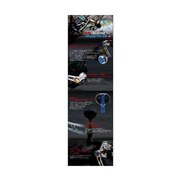 LIVRE(リブレ) POWER70-75 シマノSW4000~6000左巻ガンメタ/レッド. 7647