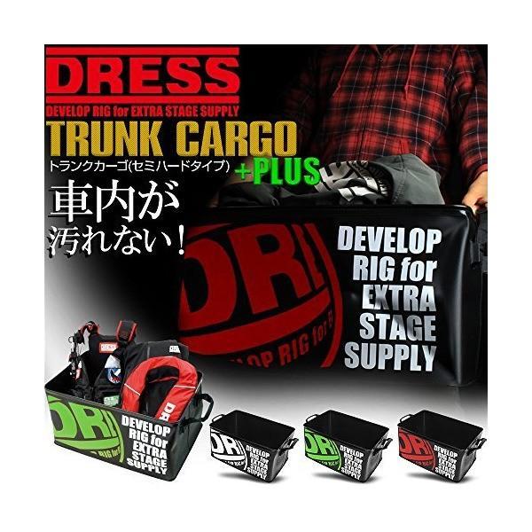 ドレス(DRESS) トランクカーゴ+PLUS ブラック/ホワイト