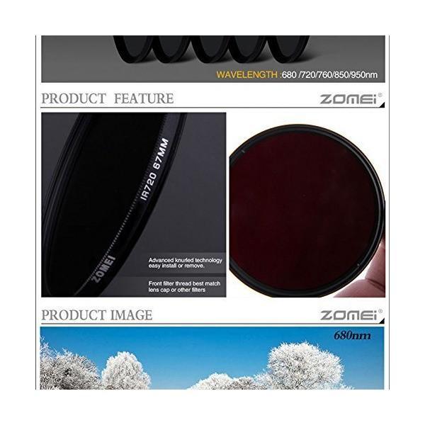 フォトショップサイトウ 高性能  赤外 フィルター IR 850 nm 72 mm径 インフラレッド Infrared IR Filter 赤外線