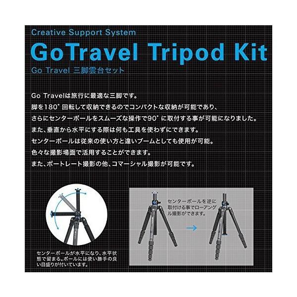 BENRO GA158TB1 Go travel三脚雲台セット