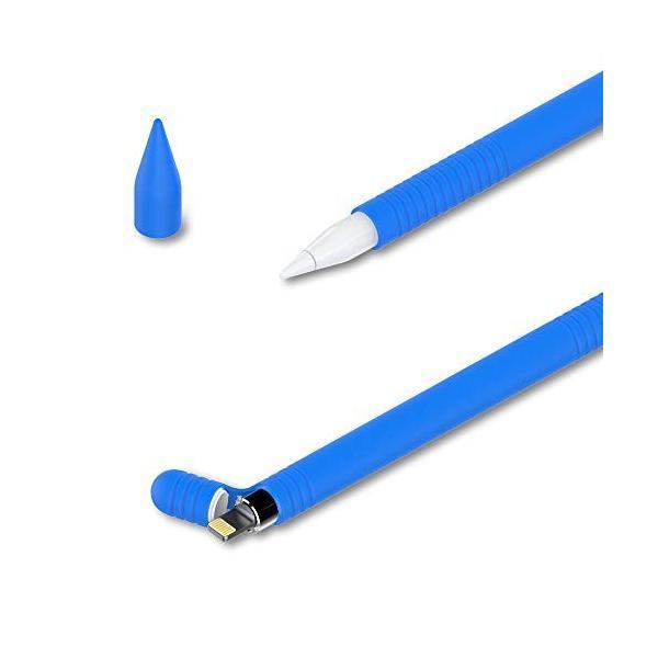 Apple Pencil用シリコンケース 滑り止めスキンスリーブ iPad Proペン ボディチップキャップアダプターカバー (ブルー)|sunsetcandle|02