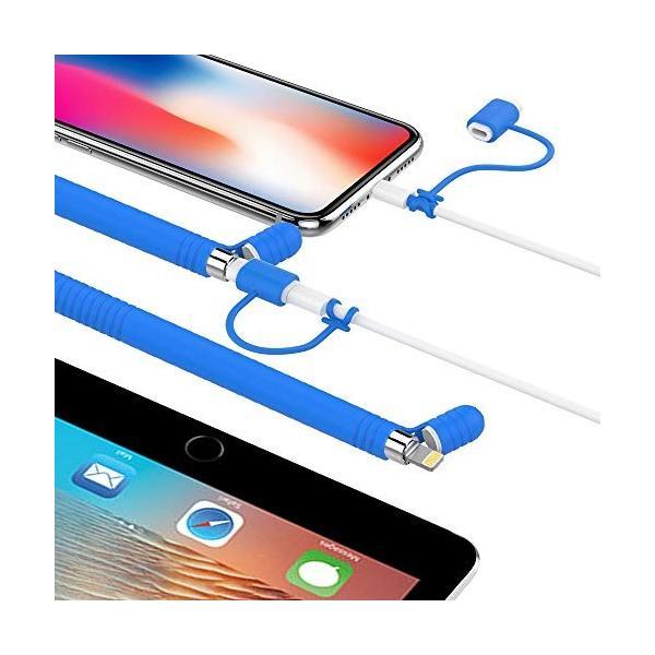 Apple Pencil用シリコンケース 滑り止めスキンスリーブ iPad Proペン ボディチップキャップアダプターカバー (ブルー)|sunsetcandle|03