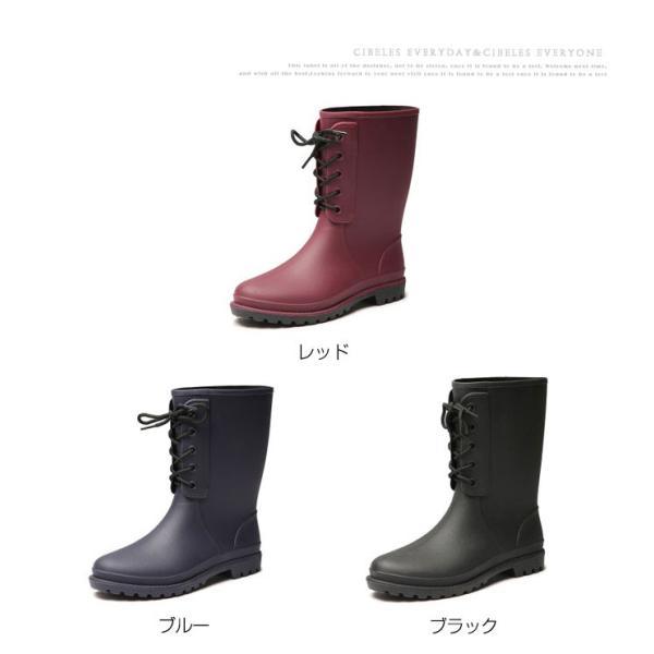 レインブーツ 女子 レインシューズ ブーツ ミドル丈 雨具カジュアル 今季新作 レディース ファッション オシャレアイテム 可愛い系 人気