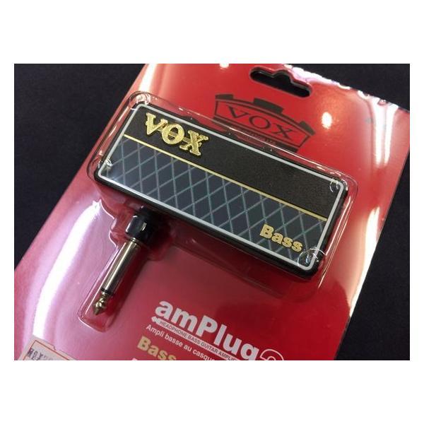 """VOX amPlug 2  """"Bass"""" ベース用ヘッドホンアンプ / アンプラグ 日本全国送料無料!"""