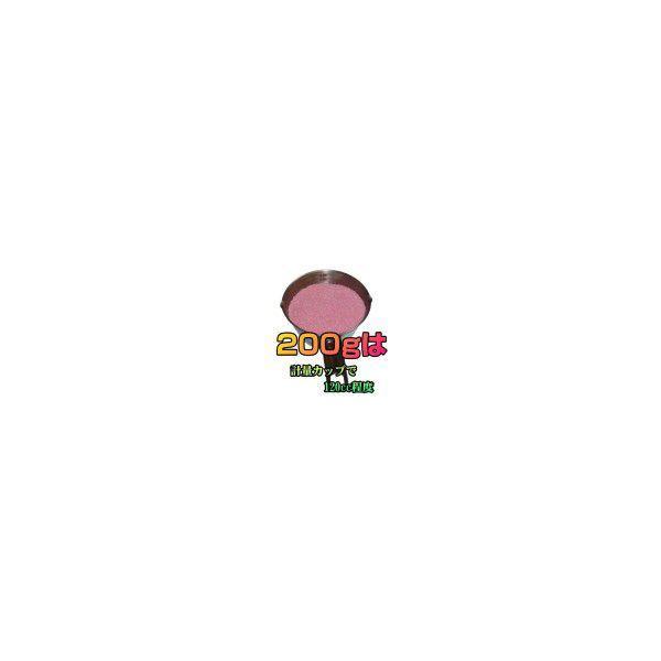 カラーサンド 日本製 デコレーションサンド 小粒(0.5mm位) Aタイプ お好きな色を1色 200g|sunsins|02