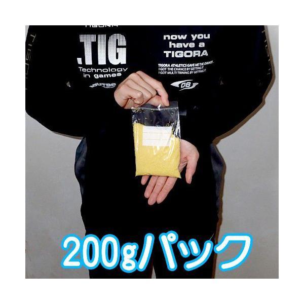 カラーサンド 日本製 デコレーションサンド 小粒(0.5mm位) Aタイプ お好きな色を1色 200g|sunsins|03