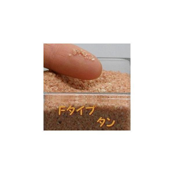 カラーサンド #日本製 #デコレーションサンド Fタイプ 20g|sunsins|06