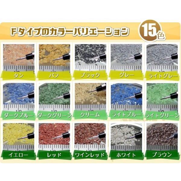 カラーサンド #日本製 #デコレーションサンド Fタイプ 3kg お好きな色を1色 sunsins 02