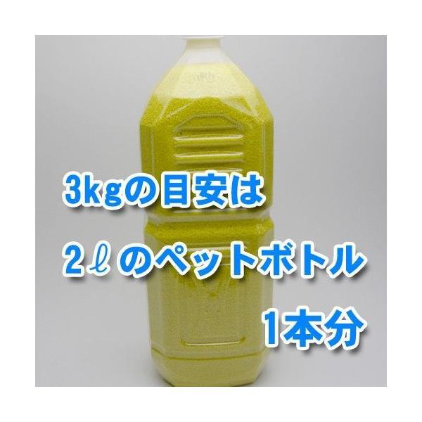 カラーサンド #日本製 #デコレーションサンド Fタイプ 3kg お好きな色を1色 sunsins 04
