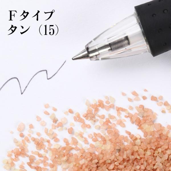 カラーサンド 日本製 デコレーションサンド Fタイプ 5kg お好きな色を1色|sunsins|18