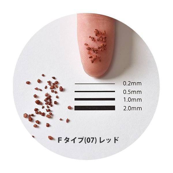カラーサンド 日本製 デコレーションサンド Fタイプ 5kg お好きな色を1色|sunsins|19