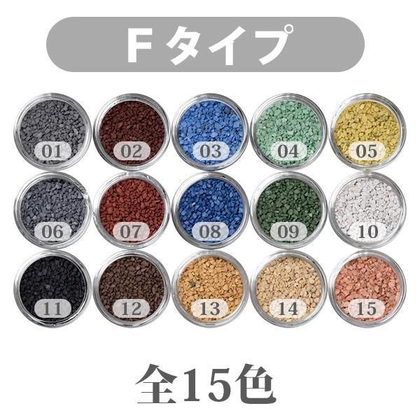 カラーサンド 日本製 デコレーションサンド Fタイプ 5kg お好きな色を1色|sunsins|03