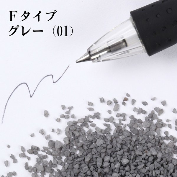 カラーサンド 日本製 デコレーションサンド Fタイプ 5kg お好きな色を1色|sunsins|04