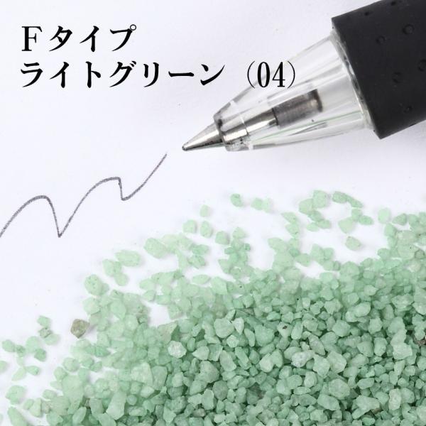 カラーサンド 日本製 デコレーションサンド Fタイプ 5kg お好きな色を1色|sunsins|07
