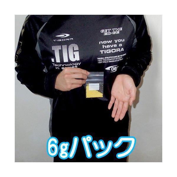 カラーサンド #日本製 #デコレーションサンド Fタイプ 6g sunsins 03