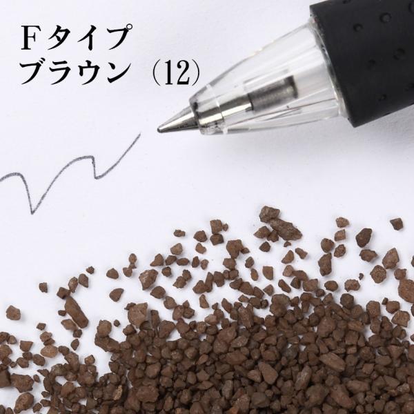カラーサンド #日本製 #デコレーションサンド Fタイプ ブラウン(12) 200g|sunsins