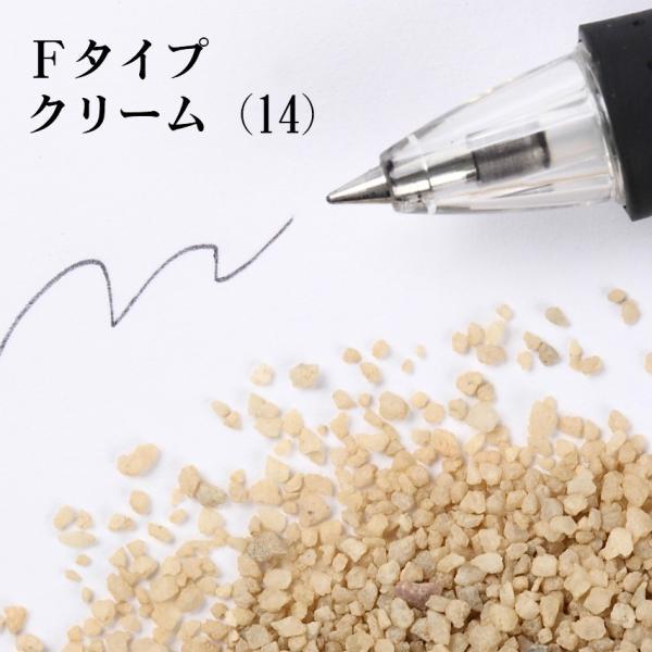 カラーサンド #日本製 #デコレーションサンド Fタイプ クリーム(14) 200g|sunsins