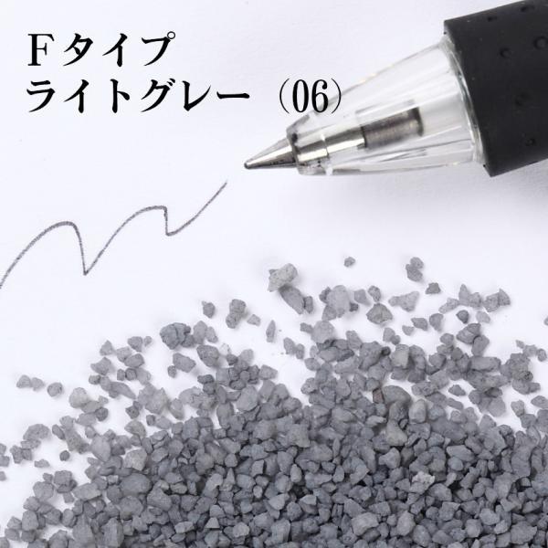 カラーサンド #日本製 #デコレーションサンド Fタイプ ライトグレー(06) 200g|sunsins