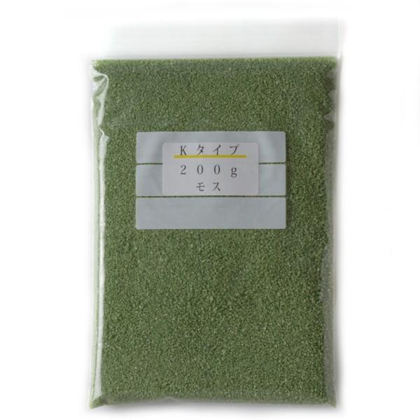 カラーサンド 日本製 デコレーションサンド 粗粒(1mm位) Kタイプ お好きな色を1色 200g sunsins 19