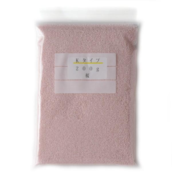 カラーサンド 日本製 デコレーションサンド 粗粒(1mm位) Kタイプ お好きな色を1色 200g sunsins 21