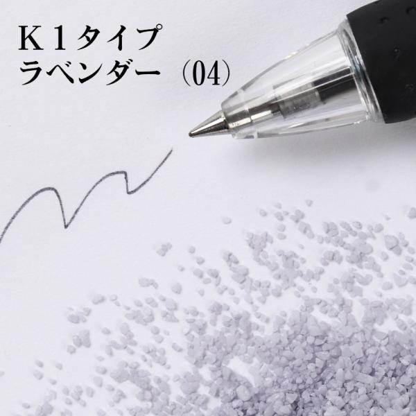 カラーサンド 日本製 デコレーションサンド 粗粒(1mm位) Kタイプ お好きな色を1色 200g sunsins 07