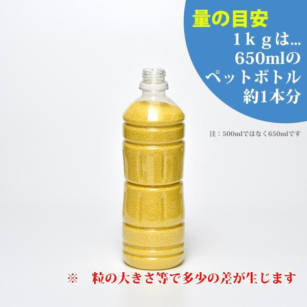 カラーサンド 日本製 デコレーションサンド 粗粒(1mm位) Nタイプ13色の中からお好きな色を1色 1kg|sunsins|02