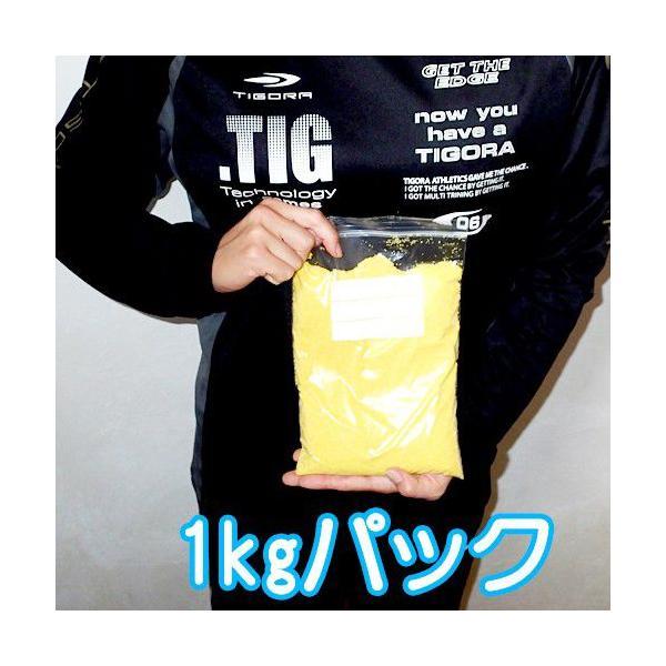 カラーサンド 日本製 デコレーションサンド 粗粒(1mm位) Nタイプ13色の中からお好きな色を1色 1kg|sunsins|03