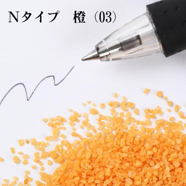 カラーサンド #日本製 #デコレーションサンド Nタイプ(1mm粒) 人気の3色セット 赤・橙・桃 200g|sunsins|03