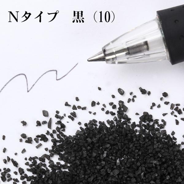 カラーサンド Nタイプ 粗粒(1mm位) 6g #日本製 #デコレーションサンド |sunsins|26