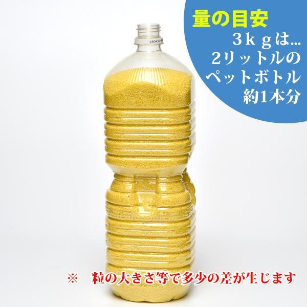 カラーサンド 日本製 デコレーションサンド 細粒(0.2mm位) Sタイプ 14色の中からお好きな色を1色 3kg|sunsins|02