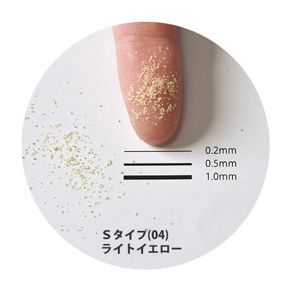 カラーサンド 日本製 デコレーションサンド 細粒(0.2mm位) Sタイプ 14色の中からお好きな色を1色 3kg|sunsins|18
