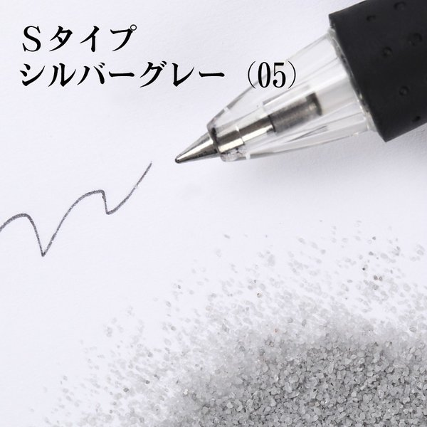 カラーサンド 日本製 デコレーションサンド 細粒(0.2mm位) Sタイプ 14色の中からお好きな色を1色 3kg|sunsins|08