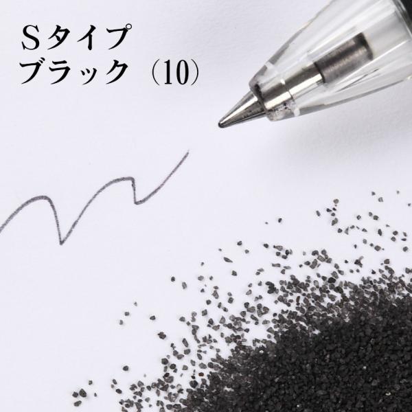 カラーサンド Sタイプ(0.2mm粒)各200g お得な3色セット #日本製 デコレーションサンド テラリウム サンドセレモニーなどに sunsins 12