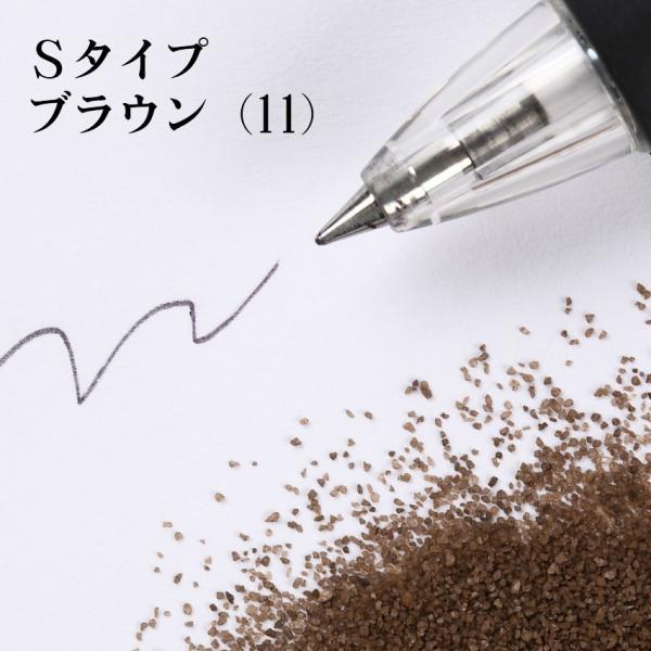 カラーサンド Sタイプ(0.2mm粒)各200g お得な3色セット #日本製 デコレーションサンド テラリウム サンドセレモニーなどに sunsins 13