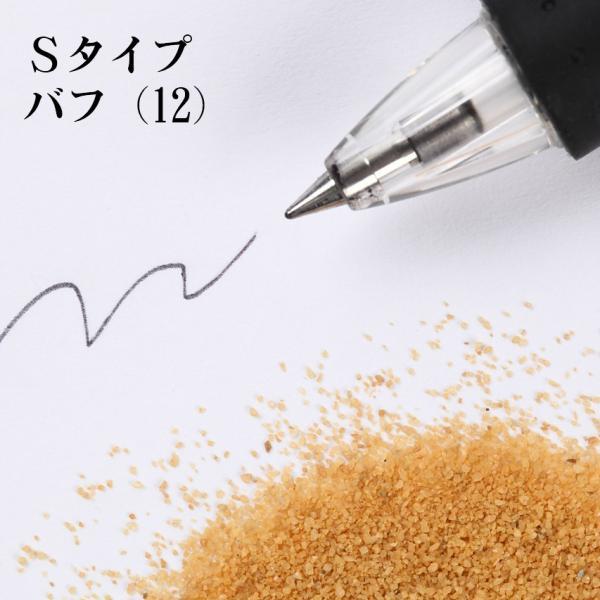 カラーサンド Sタイプ(0.2mm粒)各200g お得な3色セット #日本製 デコレーションサンド テラリウム サンドセレモニーなどに sunsins 14