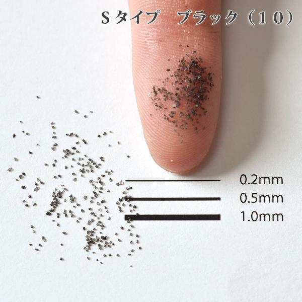 カラーサンド Sタイプ(0.2mm粒)各200g お得な3色セット #日本製 デコレーションサンド テラリウム サンドセレモニーなどに sunsins 20