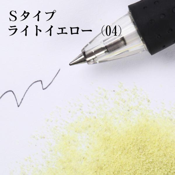 カラーサンド Sタイプ(0.2mm粒)各200g お得な3色セット #日本製 デコレーションサンド テラリウム サンドセレモニーなどに sunsins 06