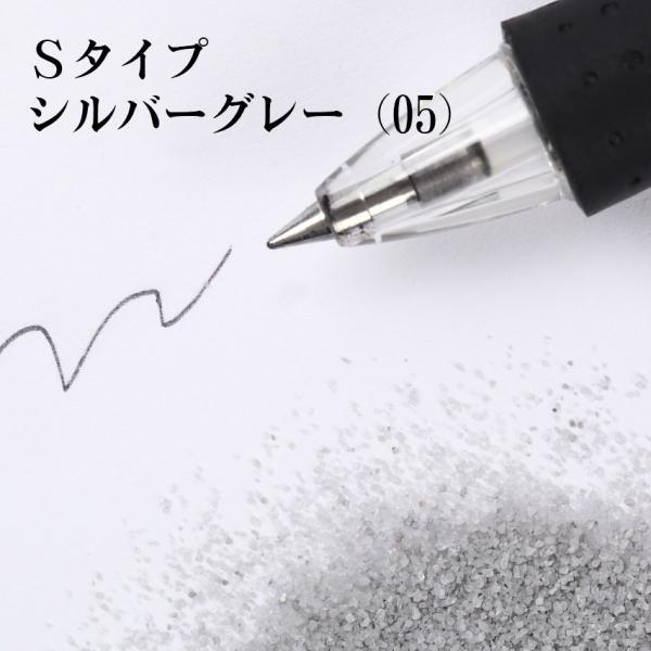 カラーサンド Sタイプ(0.2mm粒)各200g お得な3色セット #日本製 デコレーションサンド テラリウム サンドセレモニーなどに sunsins 07