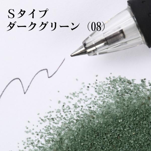 カラーサンド Sタイプ(0.2mm粒)各200g お得な3色セット #日本製 デコレーションサンド テラリウム サンドセレモニーなどに sunsins 10