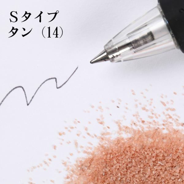 カラーサンド 日本製 デコレーションサンド Sタイプ #お好きな色を5色 200g×5パック 計1kg|sunsins|16