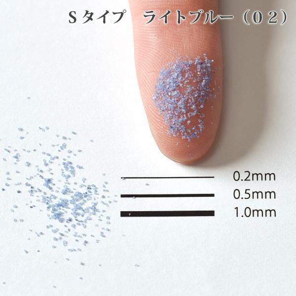 カラーサンド 日本製 デコレーションサンド Sタイプ #お好きな色を5色 200g×5パック 計1kg|sunsins|20