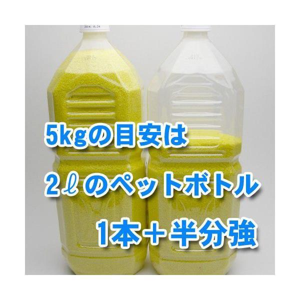 カラーサンド 日本製 デコレーションサンド 細粒(0.2mm位) Sタイプ 14色の中からお好きな色を1色 5kg|sunsins|02