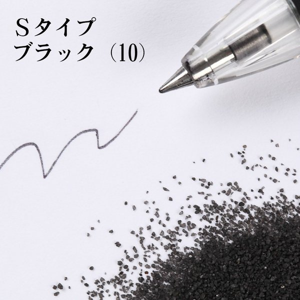 カラーサンド 日本製 デコレーションサンド 細粒(0.2mm位) Sタイプ 14色の中からお好きな色を1色 3kg|sunsins|28