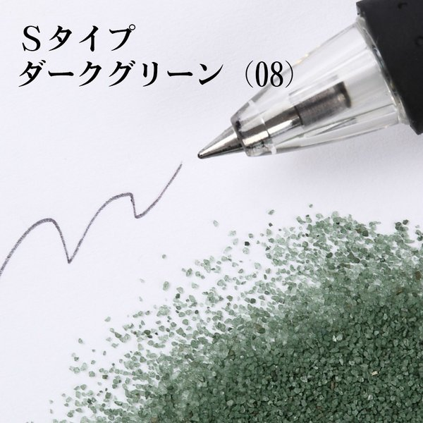 カラーサンド 日本製 デコレーションサンド 細粒(0.2mm位) Sタイプ 14色の中からお好きな色を1色 3kg|sunsins|26