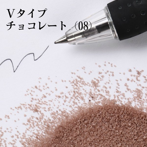 カラーサンド #日本製 #デコレーションサンド 細粒(0.2mm位) Vタイプ お好きな色を1色 5kg|sunsins|11
