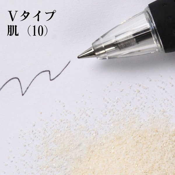 カラーサンド #日本製 #デコレーションサンド 細粒(0.2mm位) Vタイプ お好きな色を1色 5kg|sunsins|13