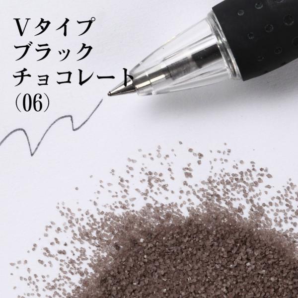 カラーサンド #日本製 #デコレーションサンド 細粒(0.2mm位) Vタイプ お好きな色を1色 5kg|sunsins|09