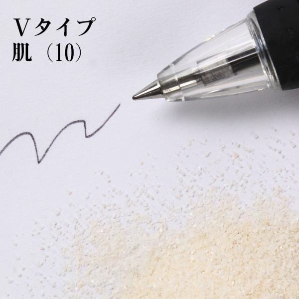 カラーサンド 日本製 デコレーションサンド Vタイプ お好きな色を1色 6g|sunsins|13