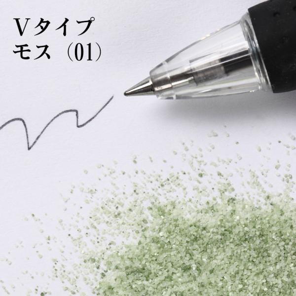 カラーサンド 日本製 デコレーションサンド Vタイプ お好きな色を1色 6g|sunsins|04