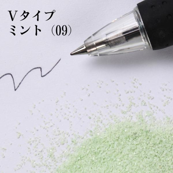 カラーサンド #日本製 #デコレーションサンド 細粒(0.2mm位) Vタイプ ミント (09) 200g|sunsins